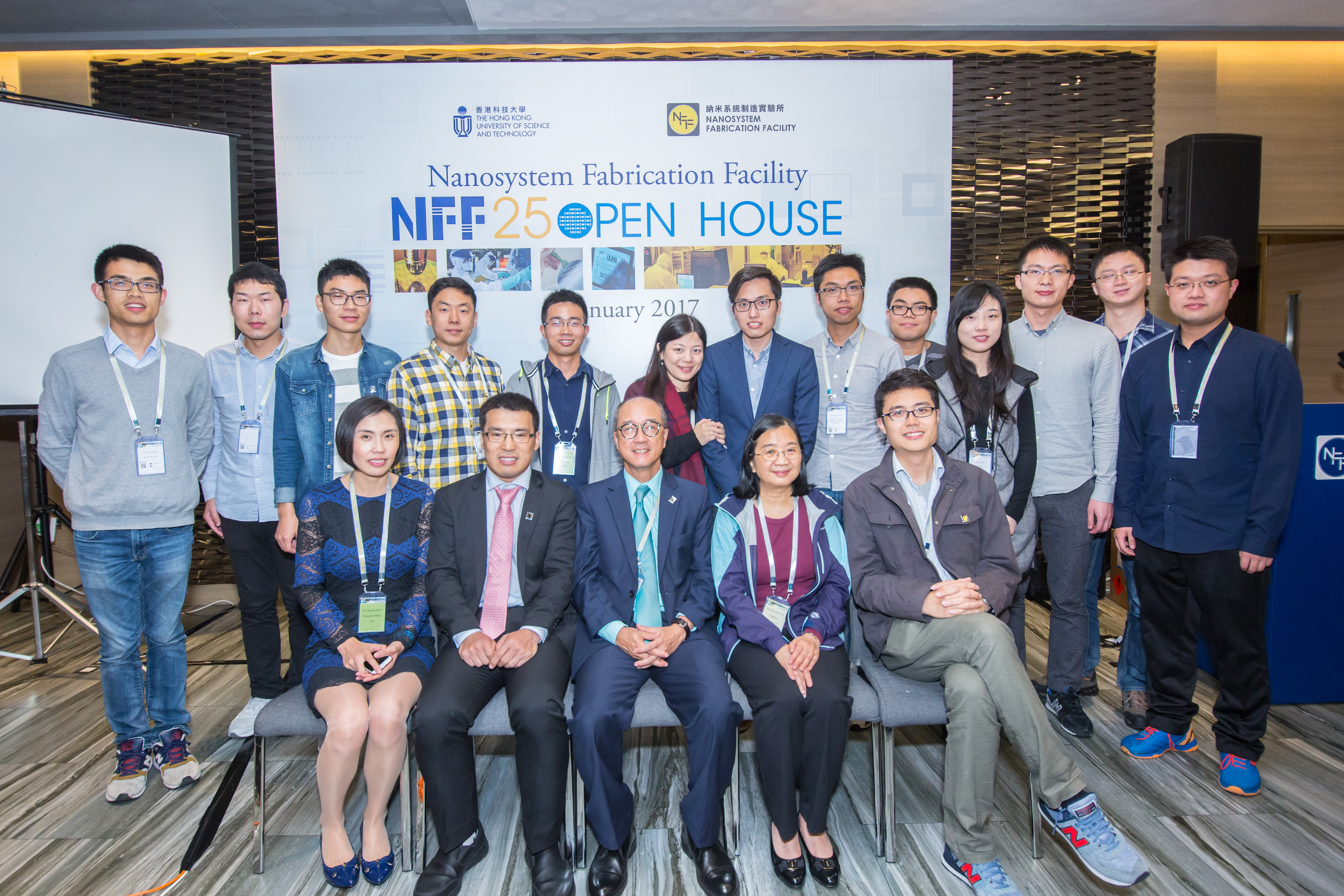 NFF25 Open House